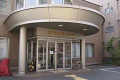 秋田弁護士会館