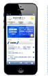 スマートフォン版ホームページ